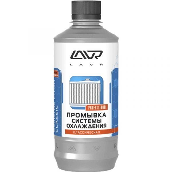 Промывка системы охлаждения LAVR (430 мл) Radiator Flush Classic /LN1103/