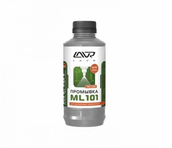 "Промывка инжекторов (бензин) МЛ-101 (1 л) ""LAVR"" /LN2001/"