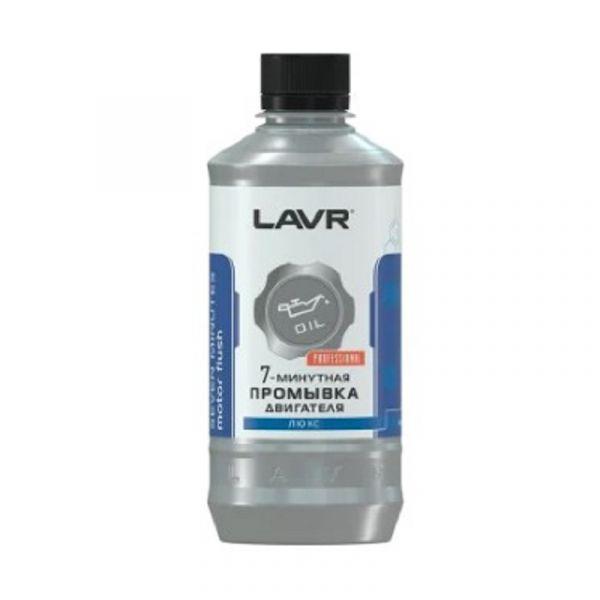 "Промывка двигателя 7 минут (450 мл) ""LAVR"" /LN1002/"