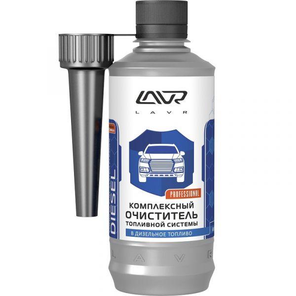 Очиститель топливной системы (дизель) на 40-60 л (310 мл) (LAVR) /Кат.№ LN2124/