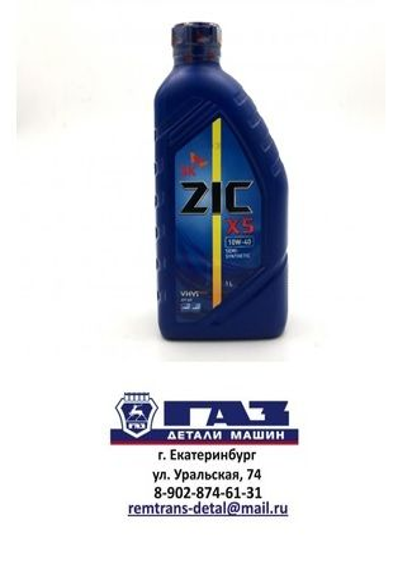 Масло моторное ZIC X5 10W40 (1 л) п/синт.