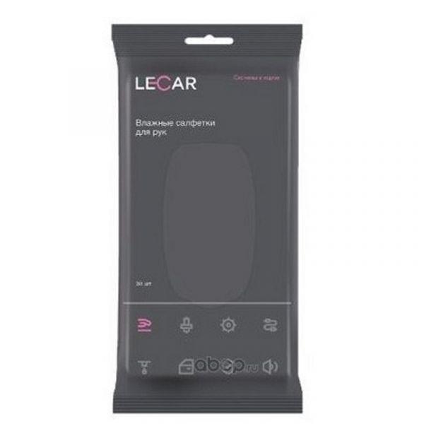 """Салфетки влажные для рук 30 шт. """"LECAR"""" /LECAR000015112/"""