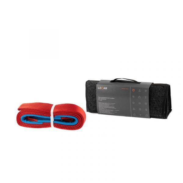 Трос динамический 7т ширина ленты 70мм длина 6м (стропа рывковая) (в упак. LECAR) /LECAR000080806/